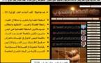 صدور العدد 16 لشهر فبراير 2014 من مجلة الفقه والقانون