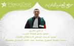 مسودة مشروع قانون المجلس الأعلى للسلطة القضائية أي جديد ؟ الجزء الثالث بقلم ذ أنس سعدون