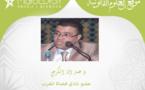 قراءة في حاضر و مستقبل نادي قضاة المغرب بقلم ذ عبد الله الكرجي