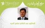 ضمير القاضي..بقلم الدكتور عبد العالي حامي الدين