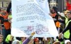 نسخة كاملة من قرار محكمة الإستئناف الإدارية بالرباط في قضية معطلي محضر 20 يوليوز