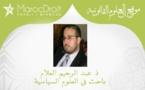 المُساواة في الإرث: حكمٌ قضائيٌّ يستحقّ التّنويه بقلم د عبد الرحيم العلام