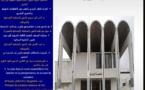 صدور العدد  الثاني من المجلة الالكترونية لقضاة وموظفي المحكمة الابتدائية بالصويرة