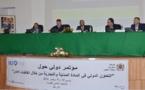 محكمة النقض تنظم مؤتمرا دوليا حول التعاون الدولي في المادة المدنية والتجارية من خلال اتفاقيات لاهاي