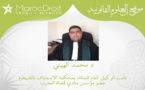 عدم دستورية المادة 8 من مشروع القانون المالي