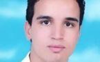 الإدارة العمومية المغربية..المشاكل ومطلب الإصلاح