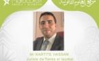 Motivation des actes administratifs  (Étude comparée) par: KARTITE Hassan