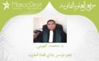 أكثر الوزير الرميد مجددا...قضية قنديل القضاء نموذجا ! ! !