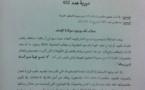 دورية المحافظ العام عدد 402 بتاريخ 17 فبراير 2015 في شأن تطبيق المادة 278 من مدونة الحقوق العينية
