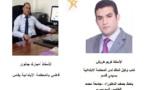 دعوى المطالبة بواجب الاستغلال في القانون المغربي