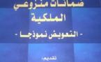 صدور مؤلف تحت عنوان ضمانات منزوعي الملكية – التعويض نموذجا -  للأستاذة فاطمة الزهراء حامد تقديم د الحسين بلحساني