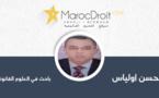 مدى تاثيرالترسانة الفقهية في المغرب، على صياغة بعض نصوص القانون رقم 39.08 المتعلق بمدونة الحقوق العينية، ودور ذلك في تحقيق الامن القانوني والقضائي (المادة 3 من المدونة نموذجا).