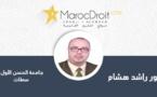 شرح الكتاب السادس من مدونة الأسرة المغربية  أحكام الميراث (المادة 321 إلى 368)