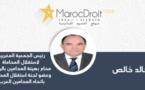 النظام القضائي في المغرب إبان الحماية