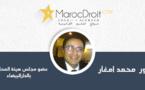الاستاذ محمد درعام  او المحامي الاستثناء في زمن الاستثناء
