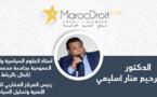 بعض تفسيرات عودة المغرب للاتحاد الافريقي