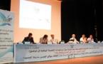 الحسيمة: مركز الدراسات القانونية والاجتماعية يناقش قضية الصحراء من خلال قراءة في المسار والمقاربات