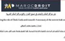 دور مراكز الفكر والبحث في صنع القرار: واقع مراكز الفكر العربية